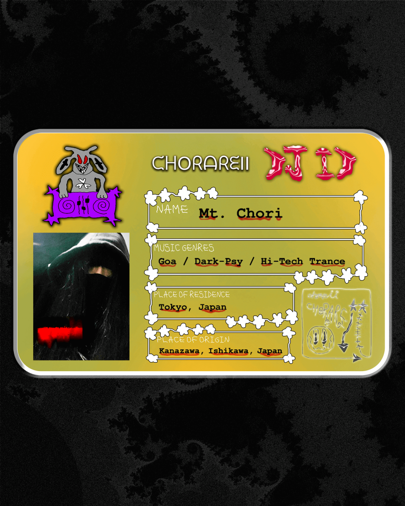 chorareii_djid_mtchori_card