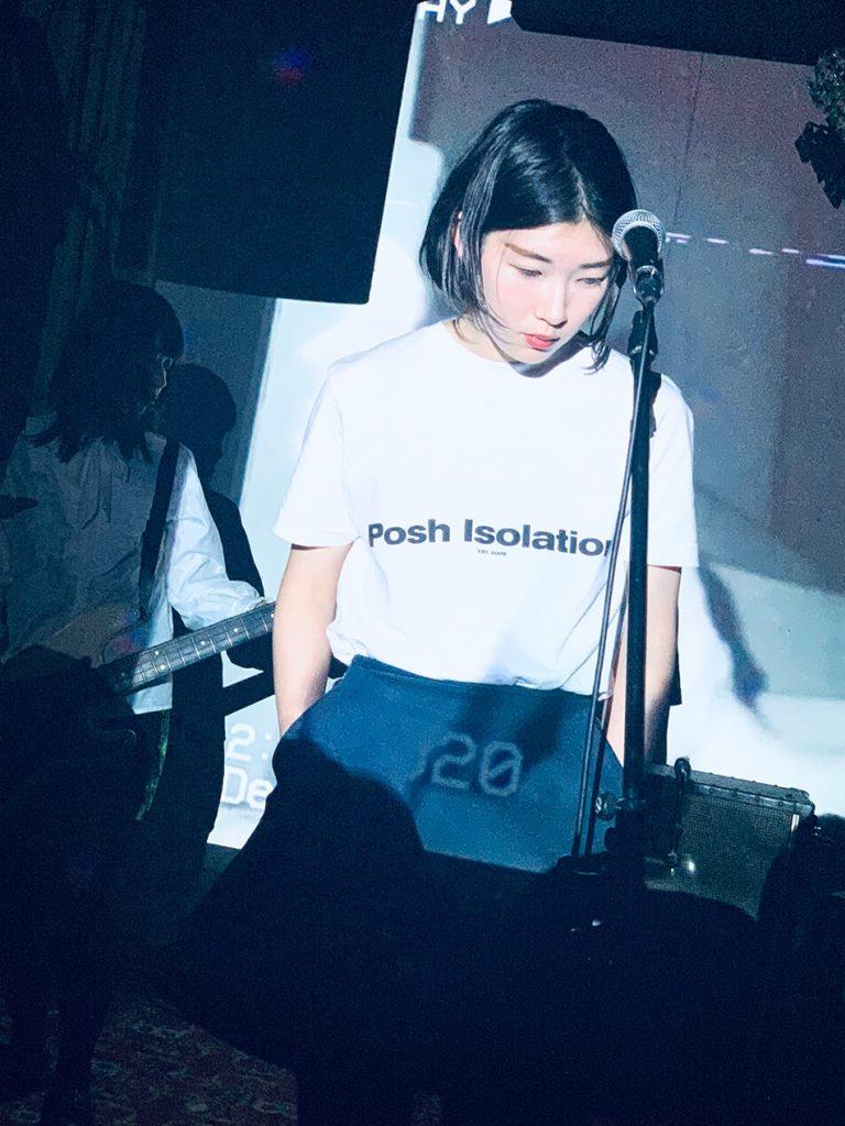 chorareii_msmachine_album_poshisolation_merch
