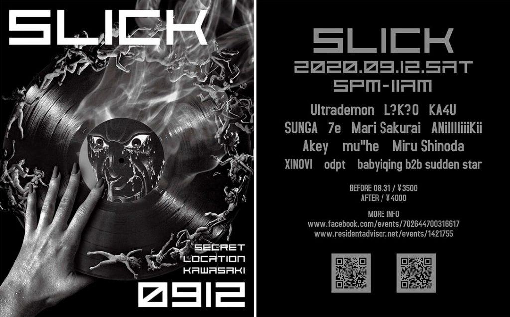 chorareii_slick_rave_party_flyer_2020_ippi