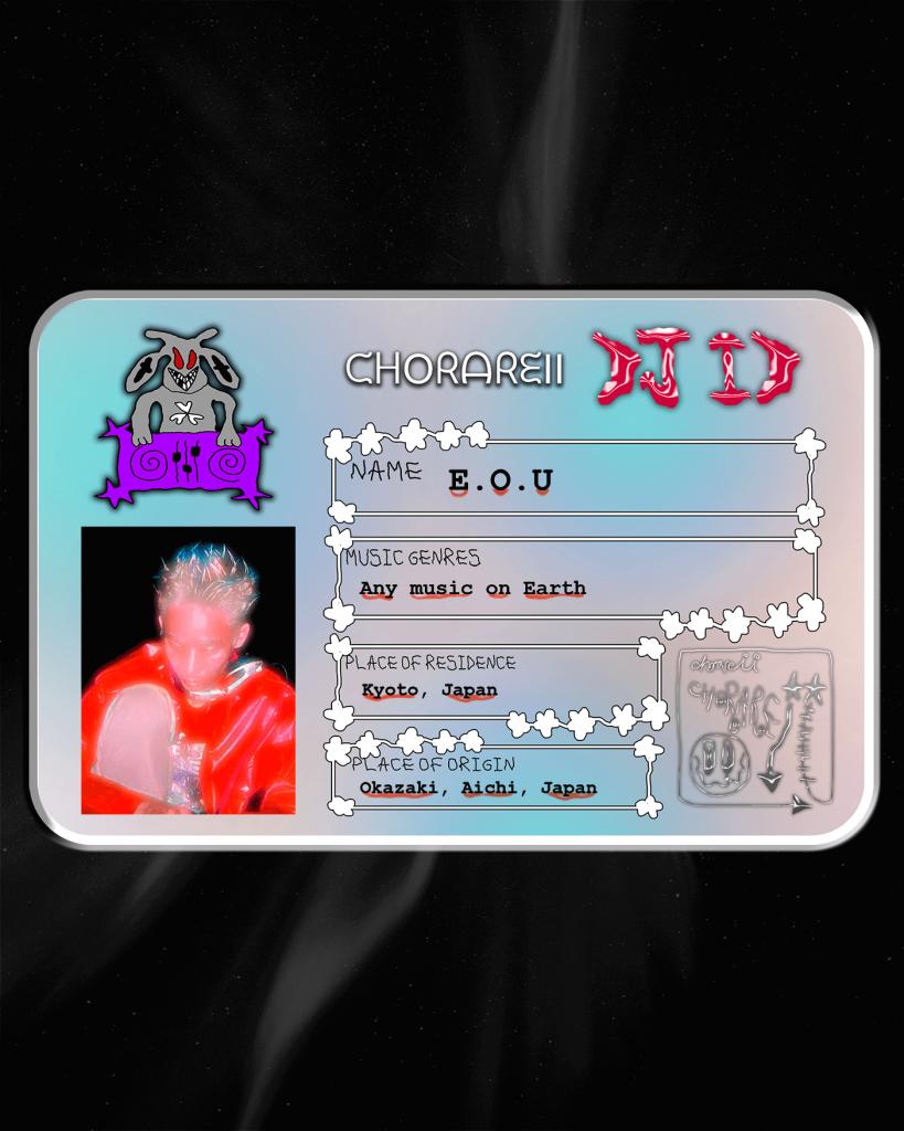 chorareii_djid_eou_card